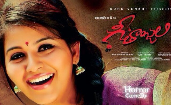 Geethanjali_Movie_New_Wallpapers(2)